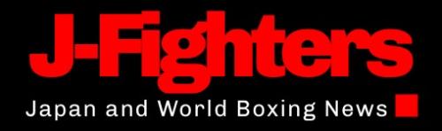 J-Fighters ボクシングニュース